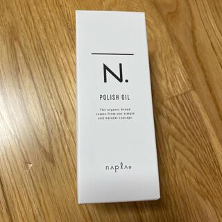 NAPUR - 【新品】N.ポリッシュオイル