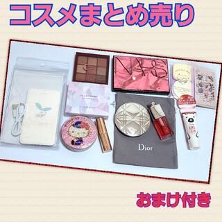 ディオール(Dior)の☆ 新品未使用 コスメ&リラックマ モバイルバッテリー まとめ売りセット(その他)