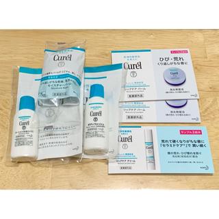 Curel - キュレル Curel サンプル