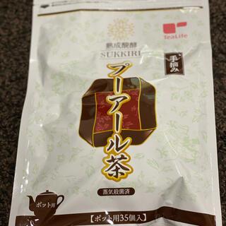 ティーライフ(Tea Life)のティーライフ プーアール茶✖︎2(ダイエット食品)