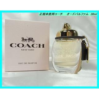 コーチ(COACH)の★正規未使用コーチ COACH オードパルファム 30ml(香水(女性用))