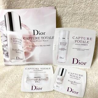 Dior - ディオール カプチュールトータル スキンケア サンプルセット