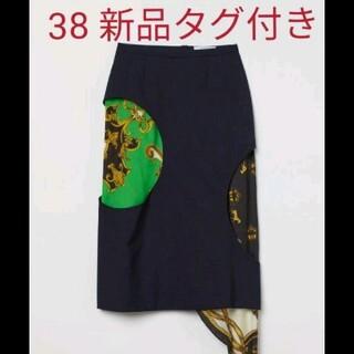 TOGA - 【新品未使用】TOGA×H&M カットアウトディテールウールスカート 38