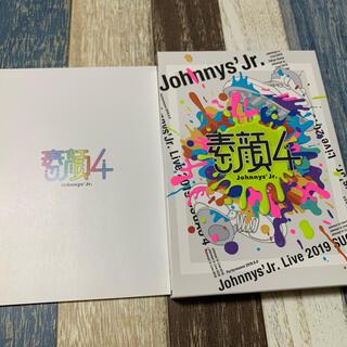 ジャニーズ(Johnny's)の素顔4ジャニーズjr.盤DVD(アイドルグッズ)