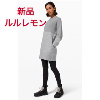 新品 ルルレモン Restful Intention Sweater(S)