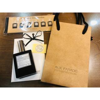 オゥパラディ(AUX PARADIS)の【新品】AUX PARADIS   Fleur フルール 30ml(香水(女性用))