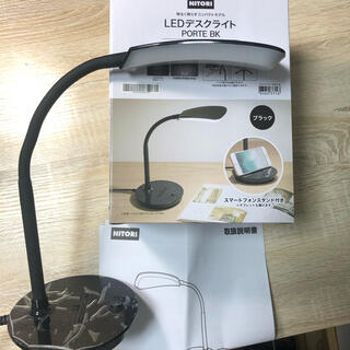 ニトリ - ニトリ LEDデスクライトPORTE BK