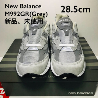 New Balance 992 Grey (M992 GR) 28.5cm(スニーカー)