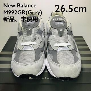 New Balance 992 Grey(M992GR) 26.5cm(スニーカー)