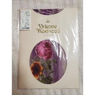 ヴィヴィアンウエストウッド(Vivienne Westwood)の新品 未開封 希少 廃盤 ヴィヴィアン ウエストウッド アナーキー タイツ(タイツ/ストッキング)