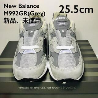 New Balance 992 Grey(M992GR) 25.5cm(スニーカー)