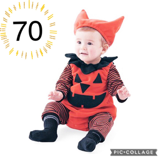 ベビーパンプキン ハロウィン コスプレ 子供用 仮装 カボチャ 男の子 女の子(衣装一式)