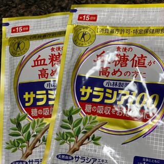 コバヤシセイヤク(小林製薬)の新品未開封 小林製薬 サラシア100 45粒15日分✖︎2袋(その他)
