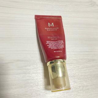 ミシャ(MISSHA)のmissha BBクリーム UV No.21 50g(BBクリーム)