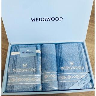 ウェッジウッド(WEDGWOOD)のウェッジウッド WEDGWOOD タオル セット(タオル/バス用品)