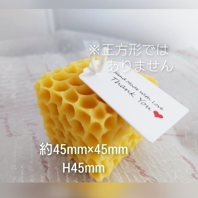 蜜蝋Candle  ハニカム (みつばちの巣*⋆?) ハンドメイドのインテリア/家具(アロマ/キャンドル)の商品写真