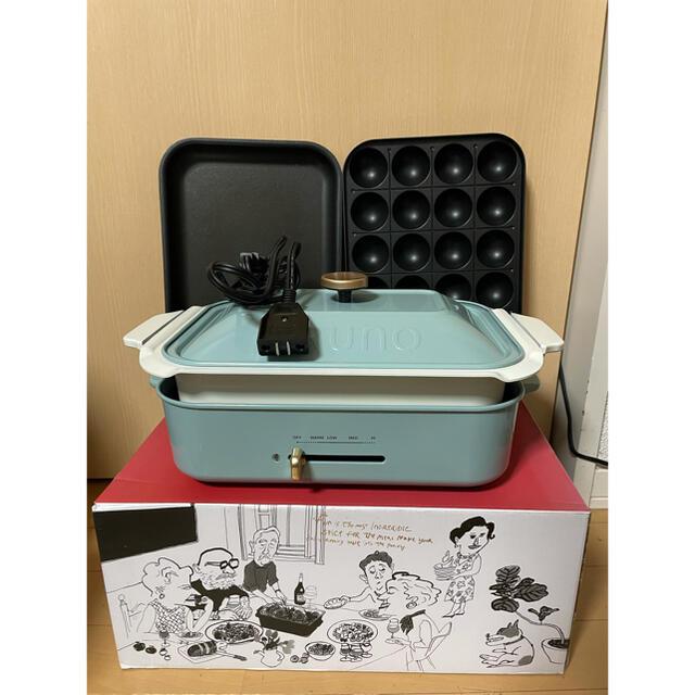 I.D.E.A international(イデアインターナショナル)のBRUNO ブルーノコンパクトホットプレート BOE021  鍋付き スマホ/家電/カメラの調理家電(ホットプレート)の商品写真
