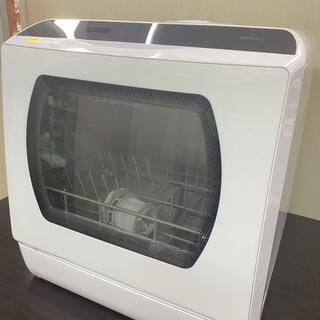 g01383 REDHiLL食器洗い乾燥機UV消毒機能付き 卓上コンパクト3人用