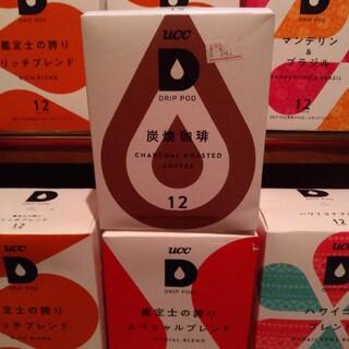 UCC - 新品◆鑑定士の誇り 珈琲 7箱