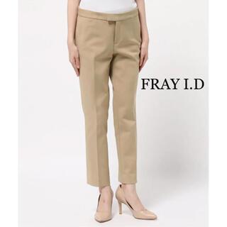 フレイアイディー(FRAY I.D)のFRAY.I.D  美脚ストレッチパンツ(カジュアルパンツ)