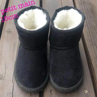 プティマイン(petit main)の♡美品♡プティマイン ムートンブーツ 15cm(ブーツ)