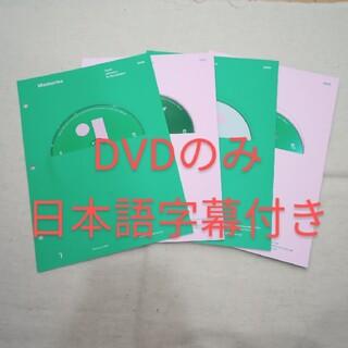 防弾少年団(BTS) - BTS  MEMORIES 2020 DVDのみ