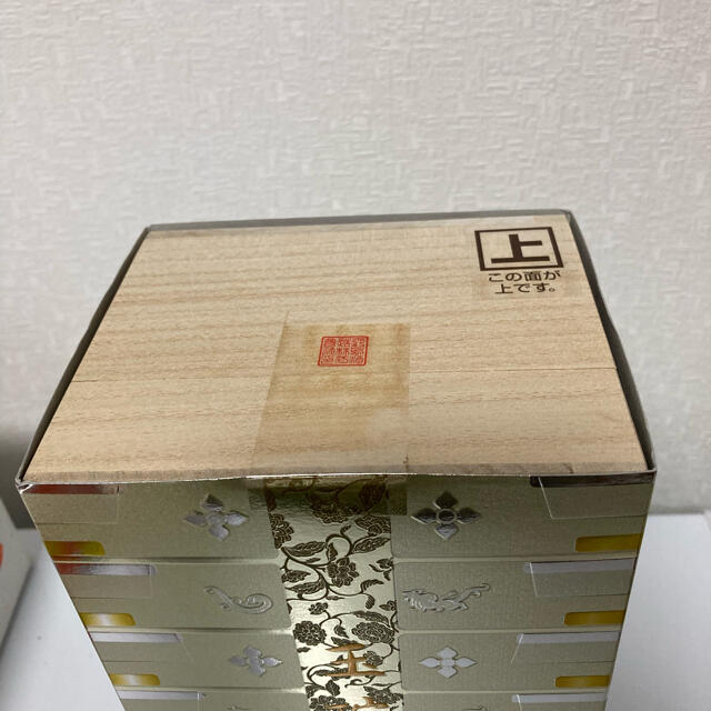 創業101年限定品 霧島酒造『玉琮』(ぎょくそう)レア芋焼酎 食品/飲料/酒の酒(焼酎)の商品写真