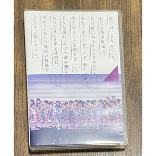 乃木坂46 - 乃木坂46 1ST YEAR BIRTHDAY LIVE 2013.2.22 M