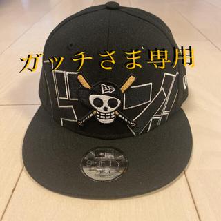 ニューエラー(NEW ERA)の9FIFTY ONE PIECE ドクロ 海賊旗 ドン!ブラック キッズ 子供(帽子)
