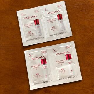 ソフィーナ(SOFINA)のALBLANC アルブラン 試供品セット 化粧水・乳液(化粧水/ローション)