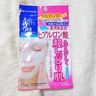 コーセー(KOSE)のクリアターン ホワイトマスク(パック/フェイスマスク)