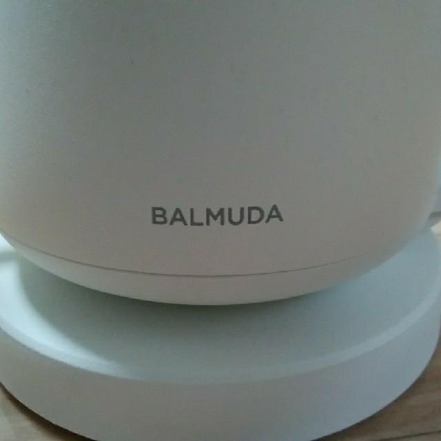 BALMUDA(バルミューダ)のpippi2268様専用 スマホ/家電/カメラの生活家電(電気ケトル)の商品写真