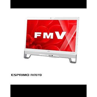 フジツウ(富士通)の富士通 ESPRIMO FH70/YD テレビ機能付 モニターのみ(デスクトップ型PC)