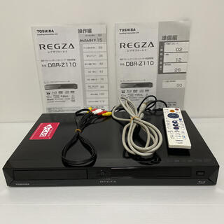 東芝 - 東芝 REGZA レグザ  DBR-Z110 ブルーレイ レコーダー