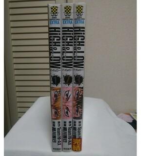 アキタショテン(秋田書店)のHiGH&LowTheStoryofS.W.O.R.D.1~3全巻セット中古本(全巻セット)