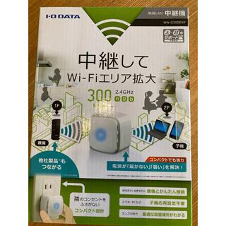 IODATA - I O DATA  無線ルーター アクセスポイント中継機