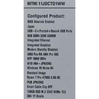 Lenovo - lenovo ThinkCentre M75s Gen2 11JDCTO1WW
