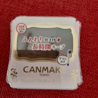 キャンメイク(CANMAKE)のキャンメイク(CANMAKE) ナチュラルシフォンアイブロウ 01 スウィートテ(パウダーアイブロウ)
