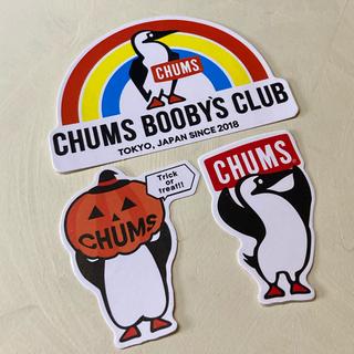 チャムス(CHUMS)のCHUMS Sticker set ⬜︎ #cs100(その他)