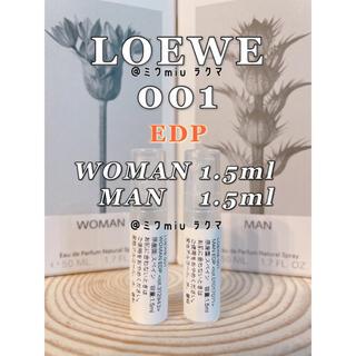 ロエベ(LOEWE)の⑦ 10点限定★ロエベ 2本セットEDP 001 ウーマン マン 1.5ml(香水(女性用))