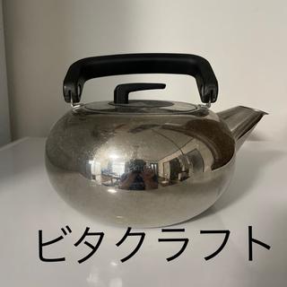 ビタクラフト(Vita Craft)のビタクラフト やかん(鍋/フライパン)