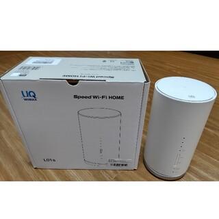 ファーウェイ(HUAWEI)のUQ WiMAX speed Wi-Fi HOMEL01S(PC周辺機器)