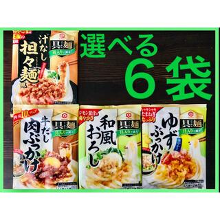 キッコーマン(キッコーマン)の選べる6袋🌈キッコーマン 具麺 12食分 汁なし坦々麺風 等(レトルト食品)
