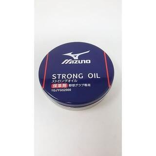 ミズノ(MIZUNO)のミズノ ストロングオイル(保革油)1GJYG52000(その他)