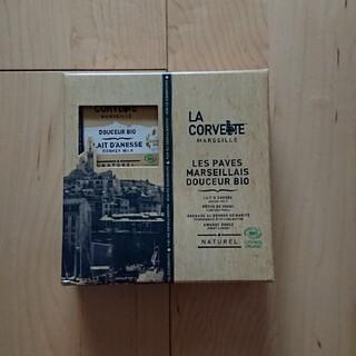 サボン(SABON)のLA CORVETTE ラ・コルベット オーガニックソープ ギフトセット4個入(洗顔料)