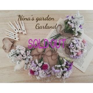 ♡ドライフラワー ふんわり Flower Garland *°♡5連セット(ドライフラワー)