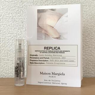 Maison Martin Margiela - レプリカ REPLICA  Lazy Sunday Morning 1.2ml
