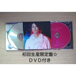 CHANGE(初回生産限定盤)(ポップス/ロック(邦楽))