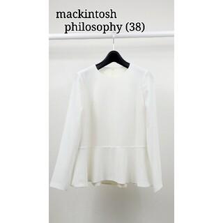 マッキントッシュフィロソフィー(MACKINTOSH PHILOSOPHY)の美品♪(38)mackintosh philosophy ダブルフェイスカットソ(カットソー(長袖/七分))