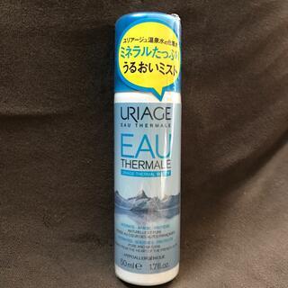 ユリアージュ(URIAGE)の新品未開封 ユリアージュ ウォーター(50ml)(化粧水/ローション)